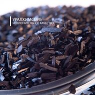 Activated Charcoal BAU-LV (Technical Specification TU 2162-003-38903868-2017)