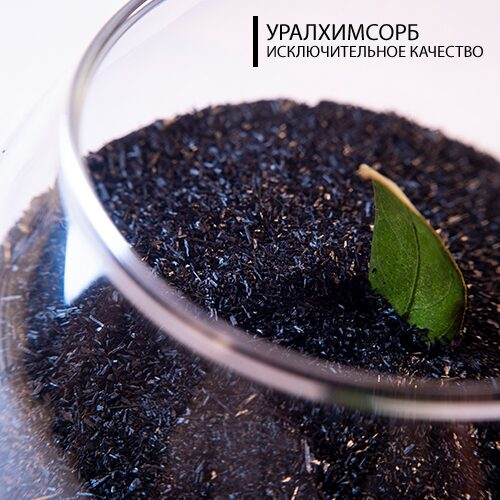 Activated Charcoal OU-VK (Technical Specification TU 2162-001-38903868-2012)