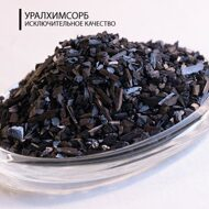 Activated Charcoal BAU (Technical Specification TU 2162-001-38903868-2012)